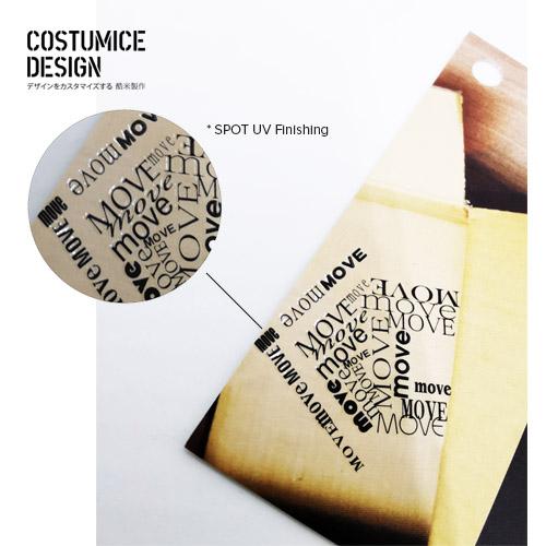 Costumice Design Spot UV Name Card 5