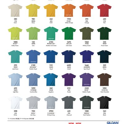 Costumcie Design Premium Cotton T-Shirt Color Options