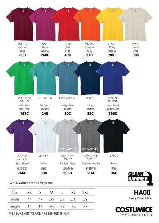 Costumice Design Heavy Cotton T-Shirt Color Options