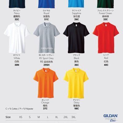 Costumice Design Premium Cotton Double Pique Polo Color Options