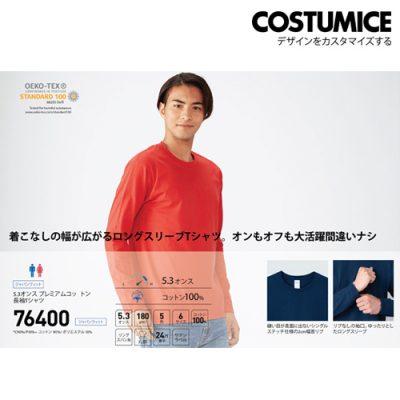 Costumice Design Premium Cotton Long Sleeve T-Shirt 2