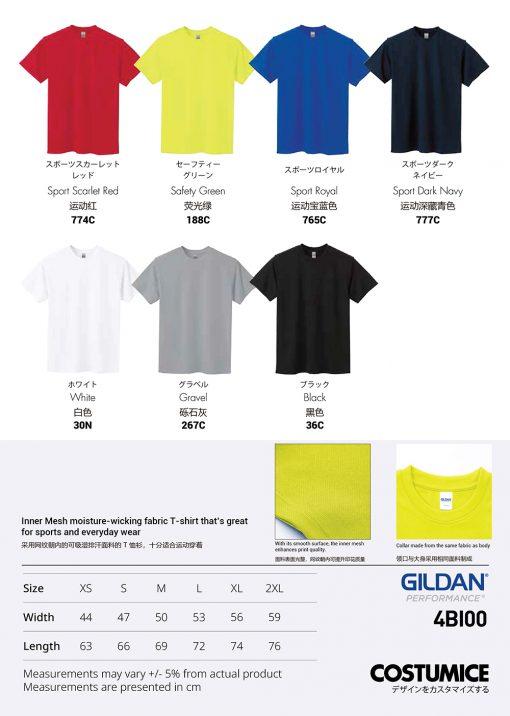 Costumice Design Quick Dry Mesh T-Shirt Color Options