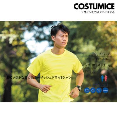 Costumice Design Quick Dry T-shirt 2