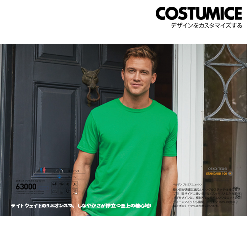 Costumice Design basic cotton t-shirt 2