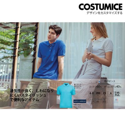 Costumice Design Polo Tee Printing in Singapore-soft-touch-2