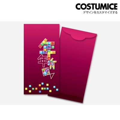 Costumice Design standard money packet 2