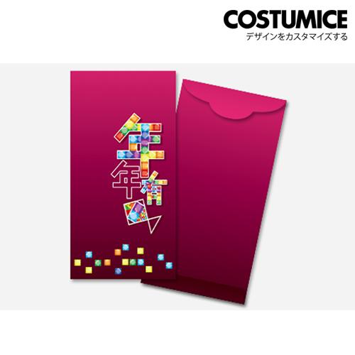 Costumice Design standard money packet 2