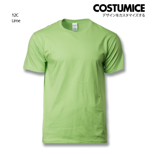 Costumice design basic cotton lime