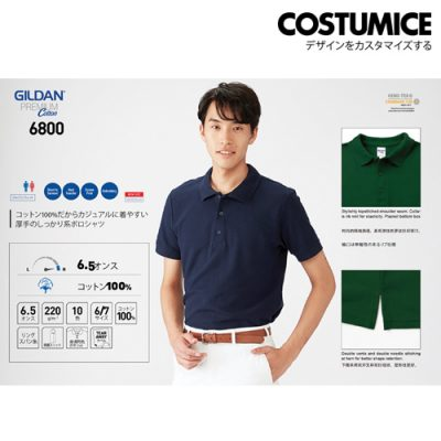 costumice design premium cotton double pique polo 2
