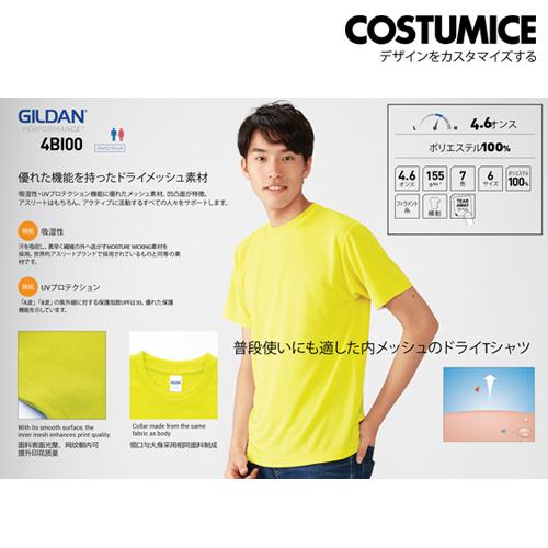 costumice design quick dry mesh t-shirt 2