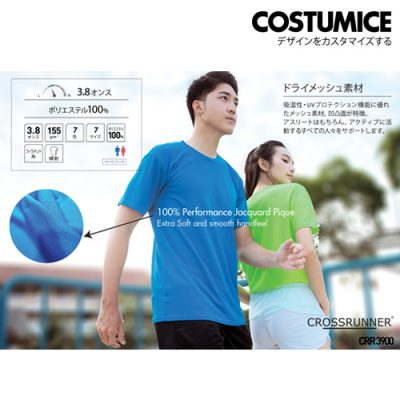 costumice design quick dry plus+ performance t-shirt 2