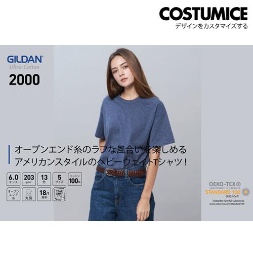 costumice design ultra cotton t-shirt 2