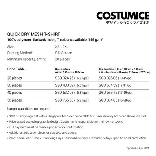 quick dry mesh t-shirt price table April 2021