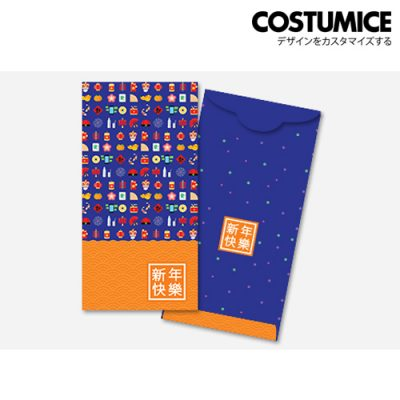 Costumice Design Large money packet 1