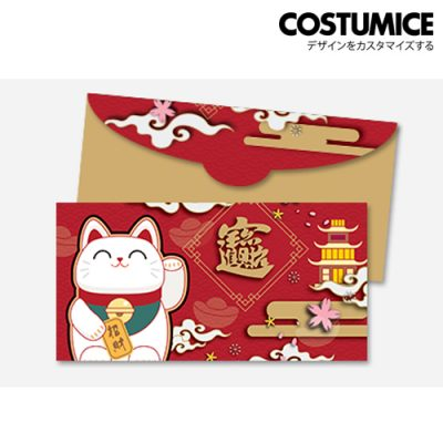 Costumice Design landscape money packet 1
