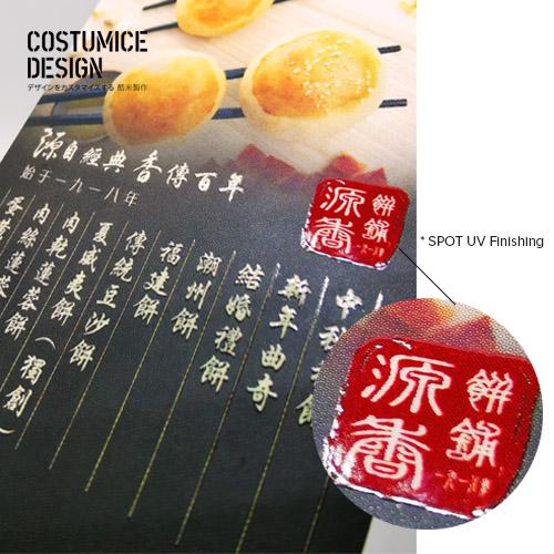 Costumice Design Spot Uv Name Card 4