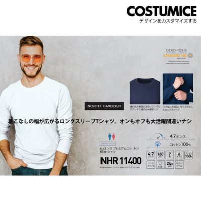 Costumice Design Basic Cotton Long Sleeve T-Shirt 2