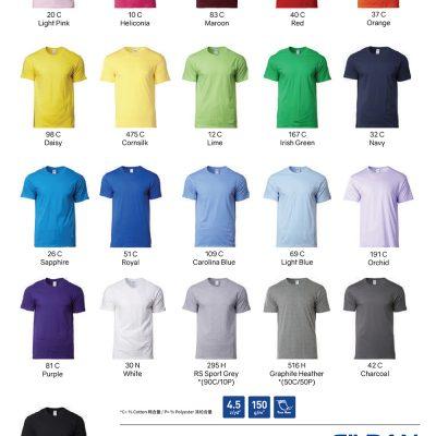 Costumice Design Basic Cotton T-Shirt Color Options