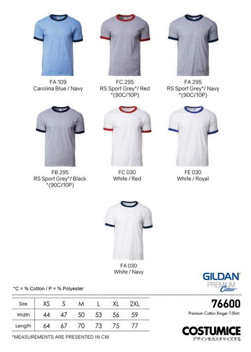 Costumice Design Premium Cotton Ringer T-Shirt Color Options