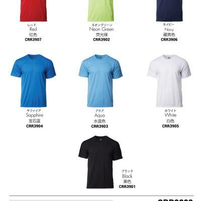 Costumice Design Quick Dry Plus+ Performance T-Shirt Color Options