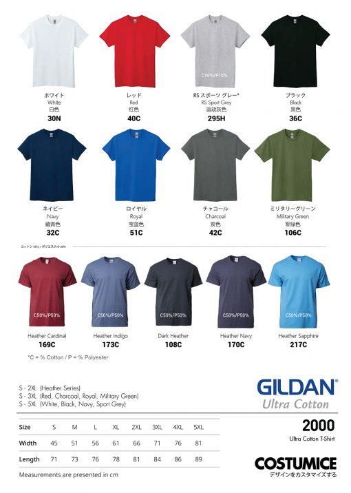Costumice Design Ultra Cotton T-Shirt Color Options