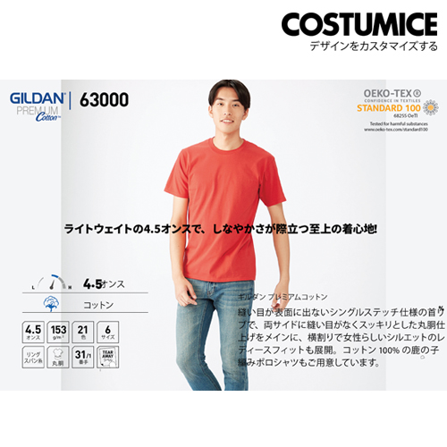 Costumice Design Basic Cotton T-Shirt 4