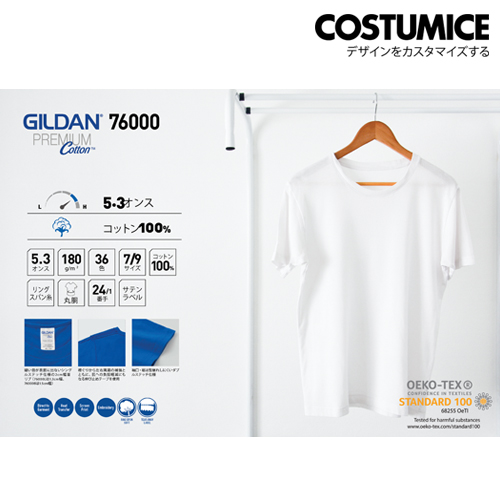 Costumice Design Premium Cotton T-Shirt 6