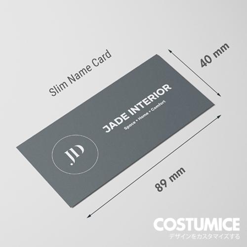 Costumice Design Slim Name Card 4