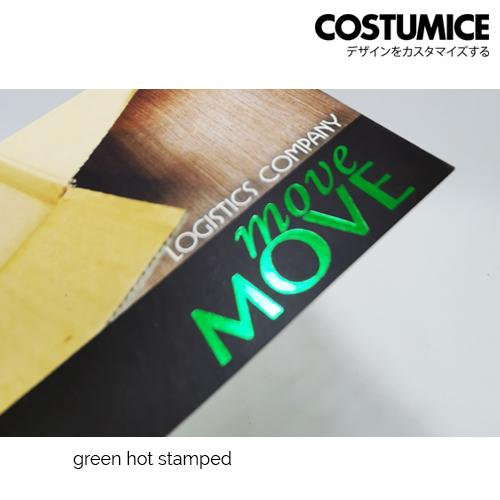 Costumice Design Name Card Green Hot Stamping