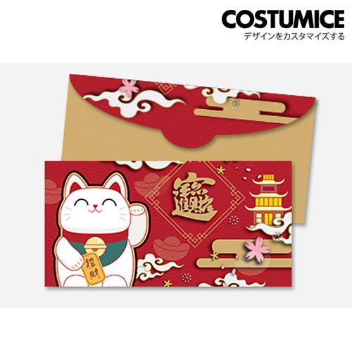 Costumice Design Landscape Money Packet 1