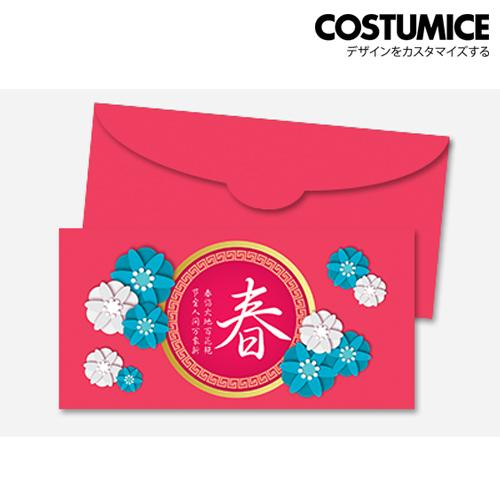 Costumice Design Landscape Money Packet 2