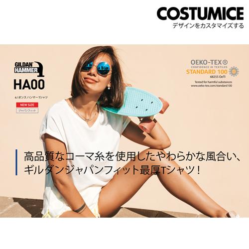 Costumice Design Heavy Cotton T-Shirt 2