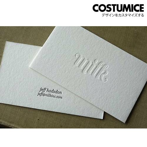 Embossed Name Card 4
