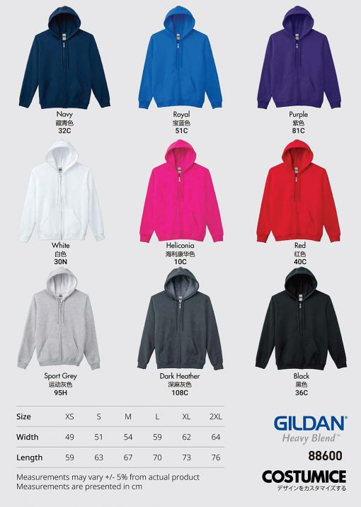 Costumice Design Heavy Blend Full Zip Hoodie Printing Color Options
