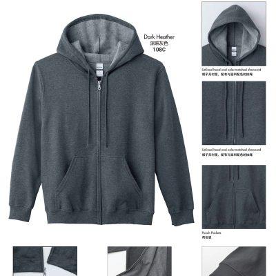 Costumice Design Heavy Blend Full Zip Hoodie Printing Detail